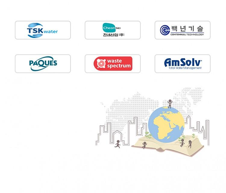 주요협력업체.jpg